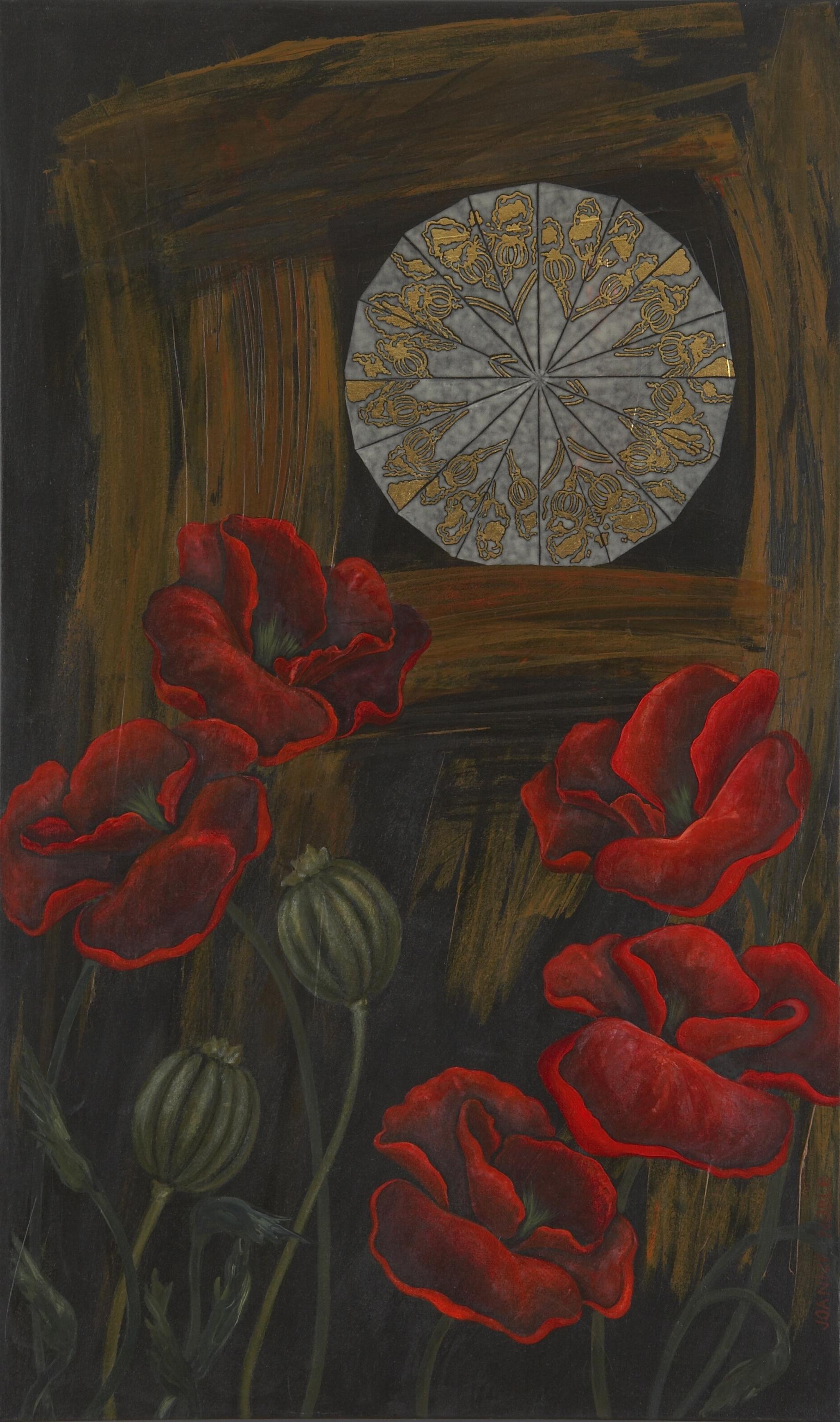 opium IV gemini
